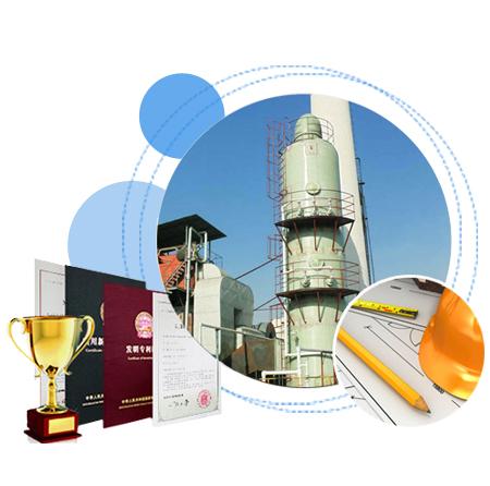 精准定制最具针对性的废气解决方案