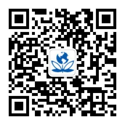 海思乐微信公众平台