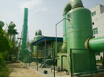 有机废气光催化氧化设备