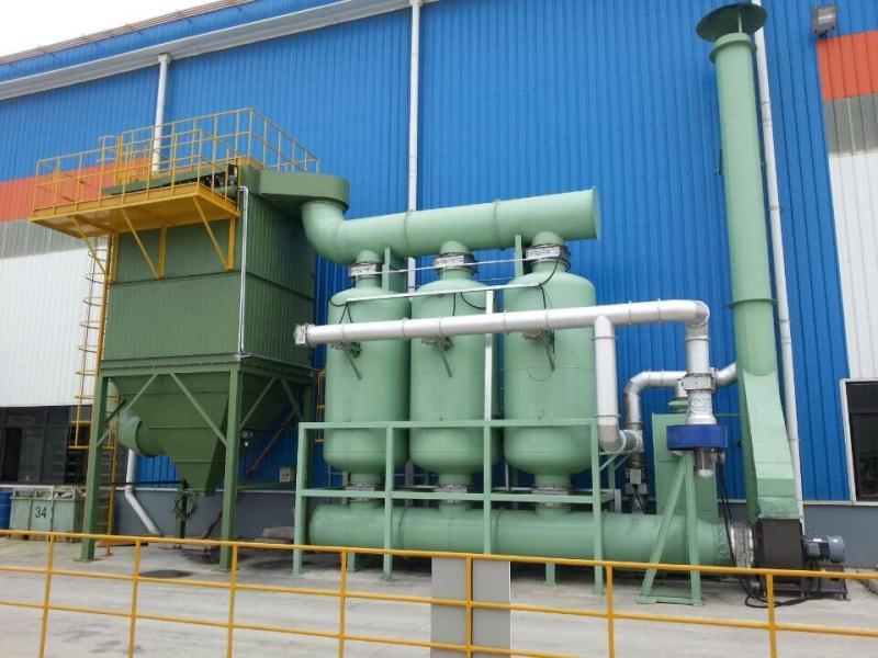 工业废气处理设备装置