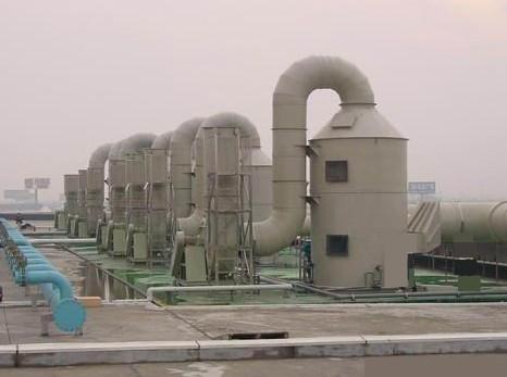 废气处理设备原理?进行废气排放又是如何操作的呢?