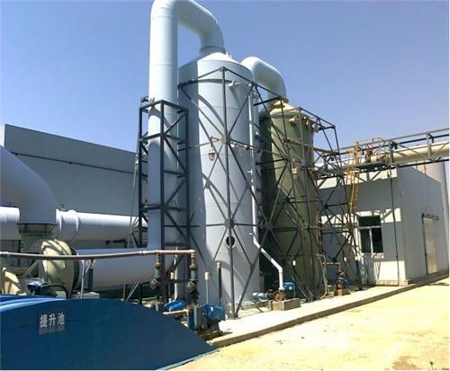现代废气处理设备