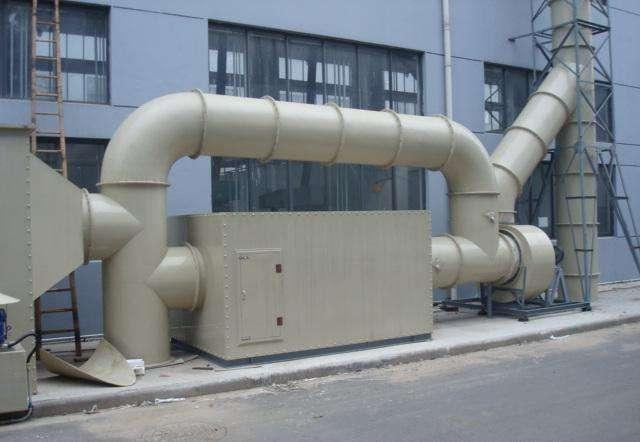 有机废气处理需要好的技术和好的设备