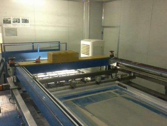 油墨使用时产生的印刷有机废气怎么处理?
