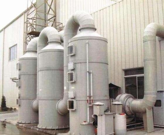 详述有机废气处理的几项处理技术