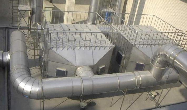 [问答]小型化工厂化工废气怎么收集及活性炭废气?