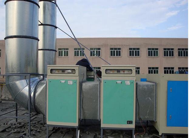 销量好的有机废气处理设备